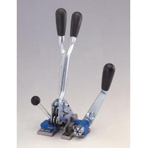 Dụng cụ đóng đai nhựa 3 trong 1 P-1625