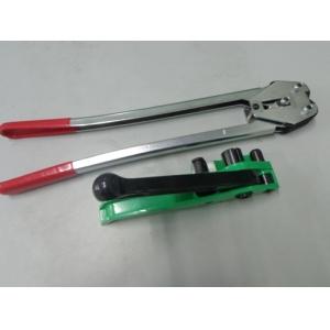 Dụng cụ đóng đai nhựa cầm tay P316