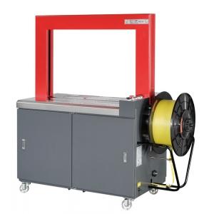 Máy đóng đai nhựa PP tự động PW-0860A
