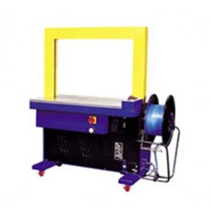 Máy đóng đai nhựa tự động DBA-200